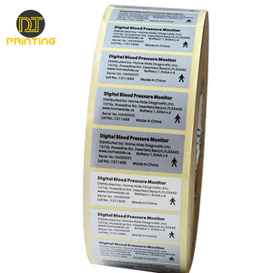 PET self-adhesive label Product information label High temperature electrical barcode label