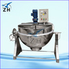 electric boiling pan jacket kettle cooker with mixer 50l jacketed kettle