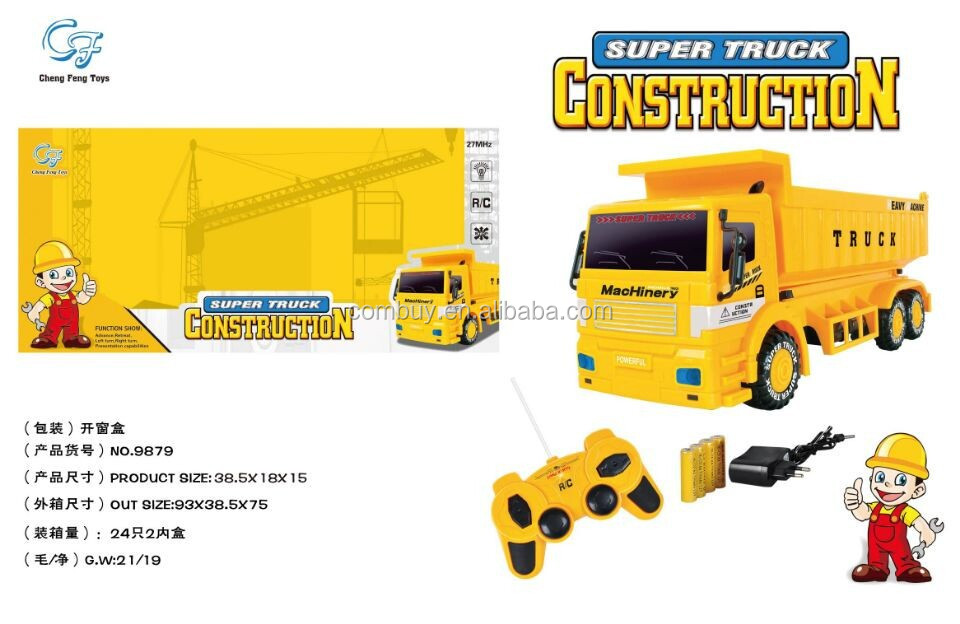 RC dump truck toy, remote control bucket truck toy for sale
