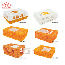 Manufacturers supply high quality breeding products plastic animal chicken cage for transport of chickens