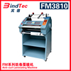 BD-FM3810 a3 a4 Laminating Machine anti-curl laminator