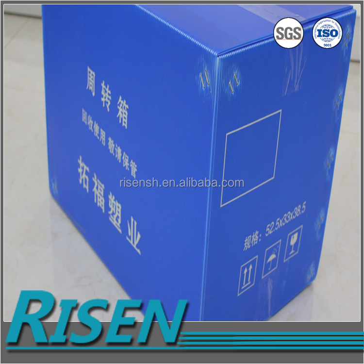Factory price and high quality plastic corrugated stackable moving boxes