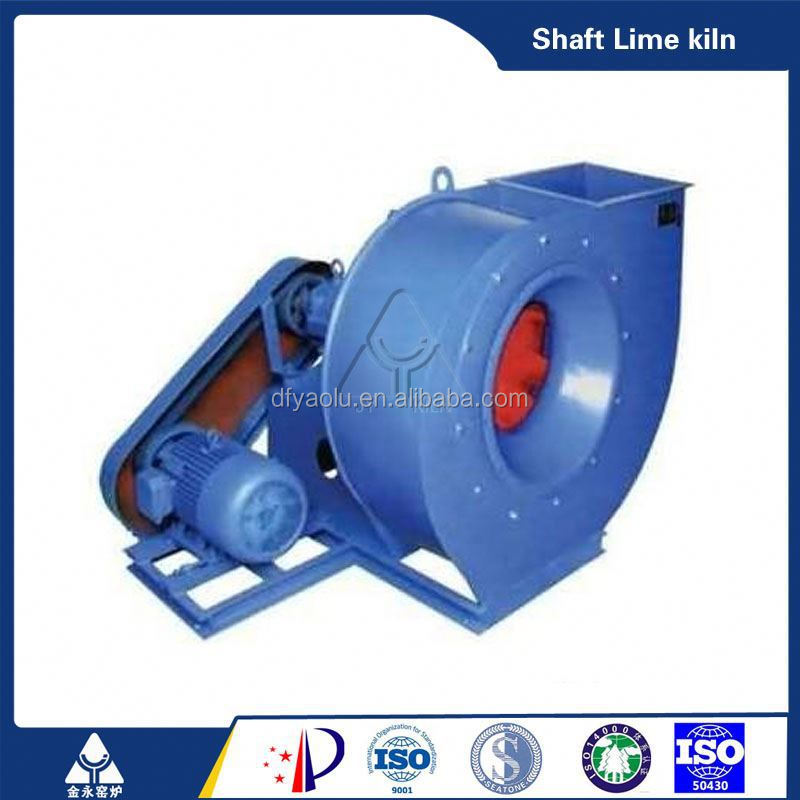 ac motorized impeller electronic components manufacturer cast iron centrifugal fan