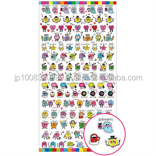 Petit Sticker 74277 every day _ day to day _ sticker paper _ paper craft _ most popular products