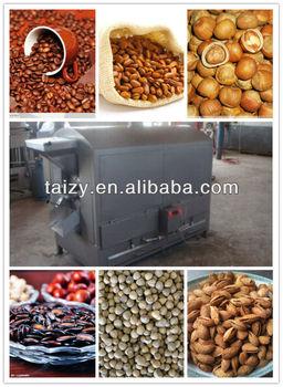 peanut roasting machine price