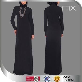 Latest Arabic Abaya Designs Black Punjabi Suits Designs Pakistani