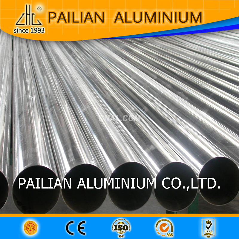 Aluminum pipe with  thin wall or aluminum round tube with  CNC drilling cutting