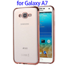 Electroplating Soft TPU Case for Samsung Galaxy A7,for Samsung A7 Case