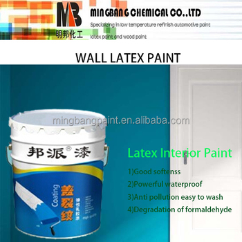 Wholesale house decorative wall paint buy wholesale for Where to buy wall paint