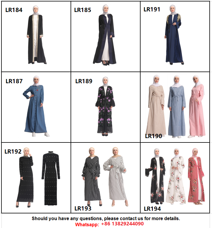 2019 new arrival layered long mesh skirts with full lining maxi skirt for muslim women
