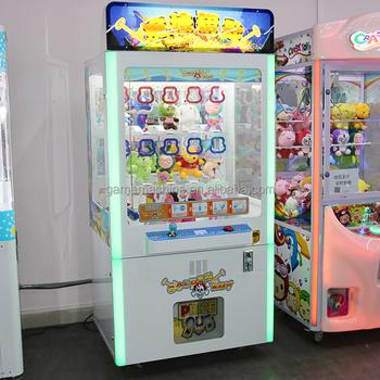 Приз машина игровые аппараты покер онлайн обучение бесплатно