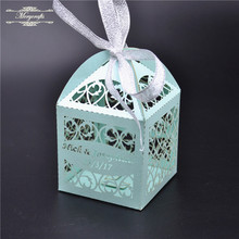Popular light blue color filigree laser cut personalized wedding gift boxes