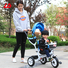 Cheap Metal Pedal Cars For Kids Push Tricycle Baby Bike Umbrella Tricycle