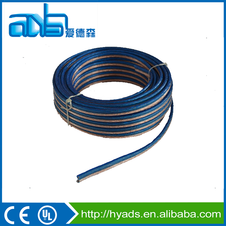 26 Awg Speaker Wire, 26 Awg Speaker Wire Suppliers and Manufacturers ...