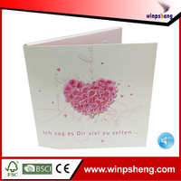 Most Popular Romantic Musical Wedding Cards Valentine Cards