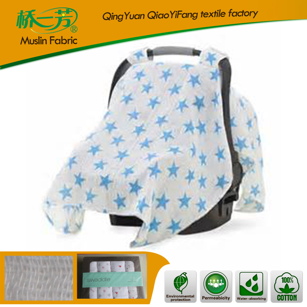 Amazon/ebay baby car seat canopy/cover, high quality carseat canopy