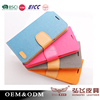 new coming PU phone case for Sumsung S6 with factory price