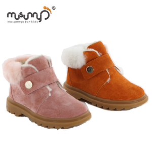 4c86d71369 China nice winter boots wholesale alibaba jpg 300x300 Nice winter boots