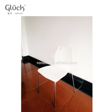 China factory outlet meeting chair(RR-137007)