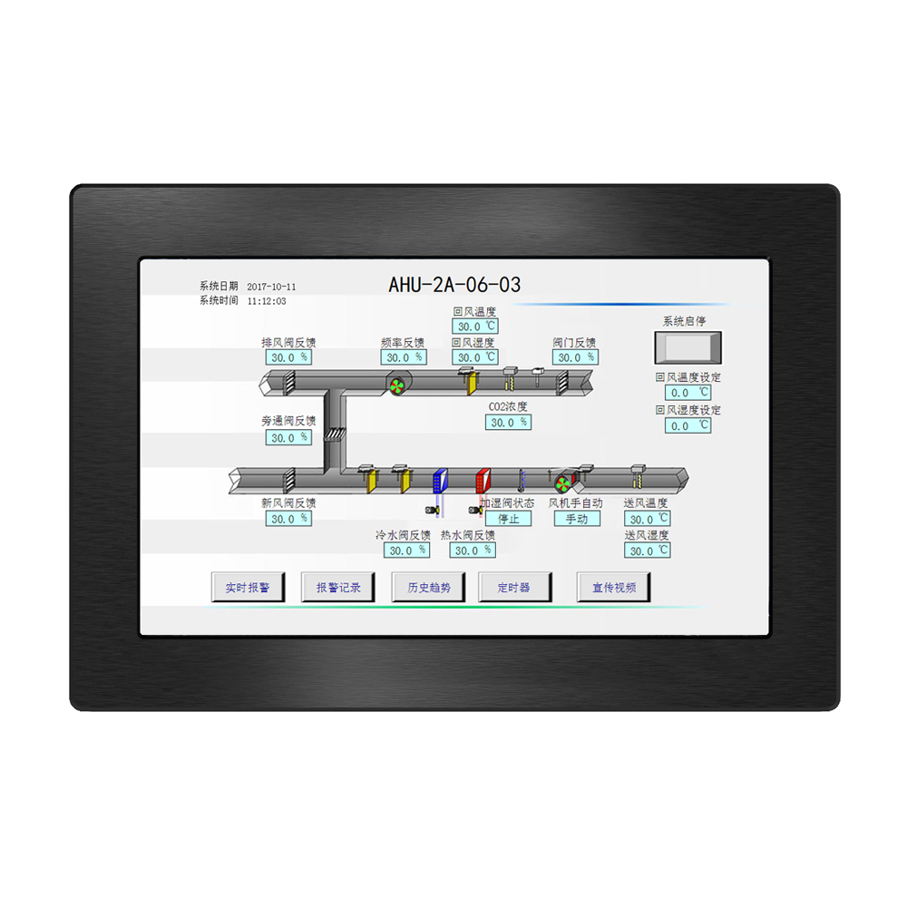 7 Inch Building Control Touch Screen