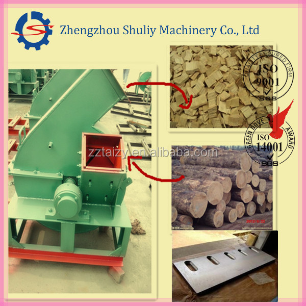 new product machine for wood/branchwood/wood venner chipper(0086-13683717037)