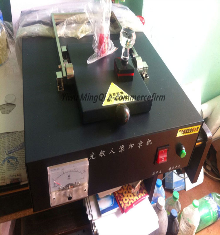 pre-inked rubber flash stamp making machine 140*80mm size