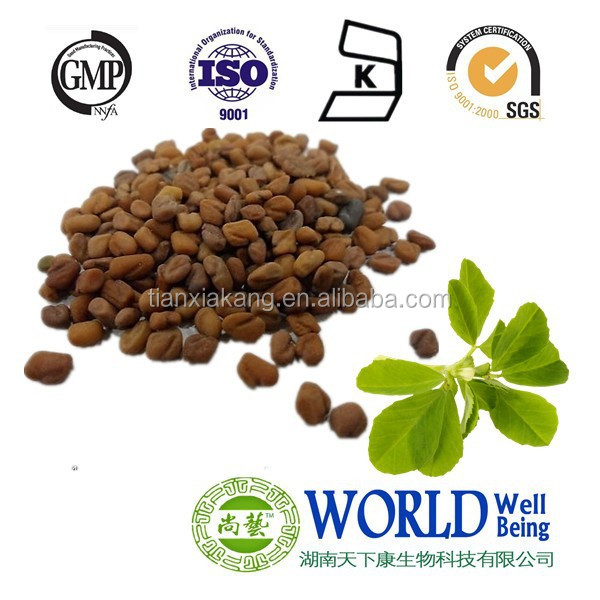 Free sample supply 100% Natural testofen fenugreek extract with Trigonelline