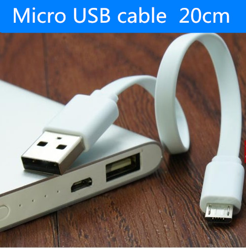 Flat shape White color free sample 5pin micro 20cm usb charging cable