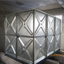 China supplier pressed galvanized water storage tank/aboveground steel water tank
