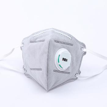 charcoal mask respirator