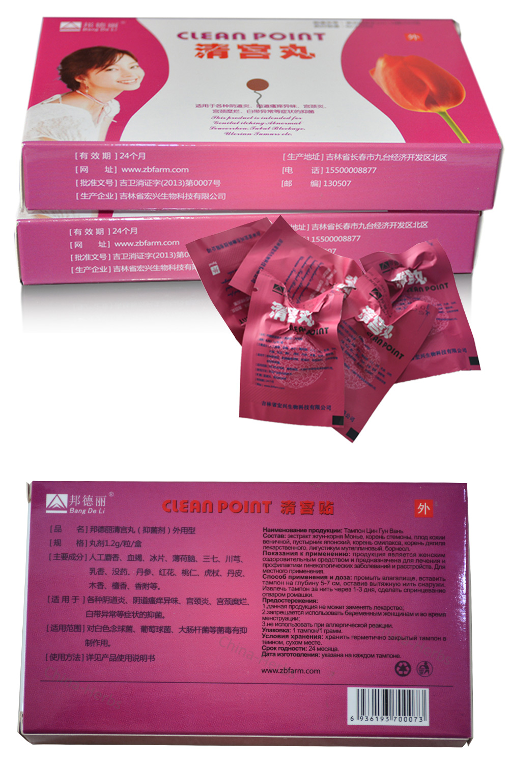 Hot Vaginal Cleaning detox pearls Herbal Tampon Clean Point tampons for Woman
