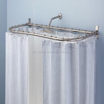 D Shaped Shower Curtain Rod