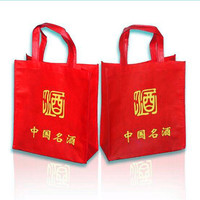 The Best China plastic woven bags 50kg paper packaging recyclable non bag