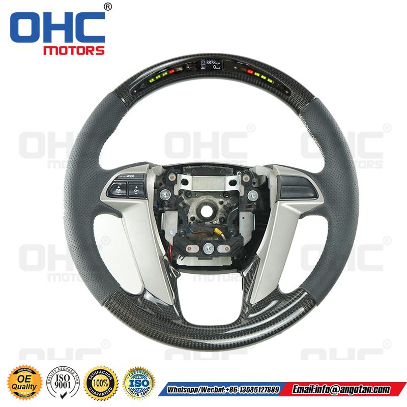 Carbon Fiber Style Plastic Steering Wheel Cover Trim For Honda Accord 2014-2017
