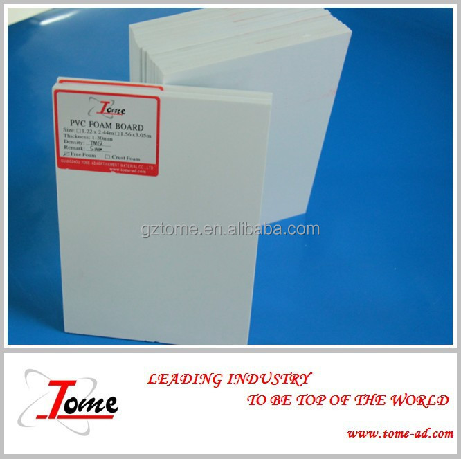 high density foam board,3mm pvc foam board,pvc barge board
