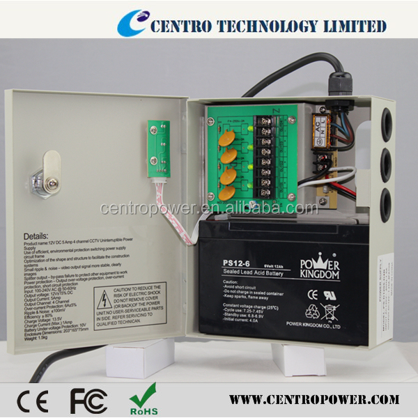 12v Ups Cctv Power Supply With Battery Backup Function For