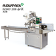 Factory Small Business Automatic Dried Food Packing Machine