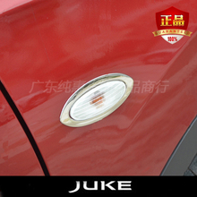Free shipping  High Quality Stainless Steel side lamp cover fit for NISSAN JUKE 2010-2014  Auto turn signal cover