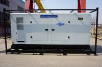Cheap Price! 20kva-1500kva diesel generator wih Cummins engine