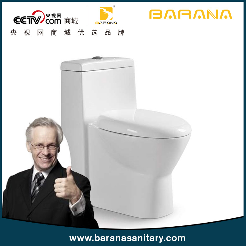 China wc toilet parts factory toilet commode supplier