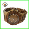 2014 newest design wood wrist watch and bamboo,custom men watch bamboo
