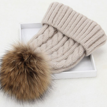 Custom Winter Hats With Pom Poms a05207436ea