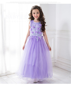 63d10faa5e Frozen Elsa Tutu Dress