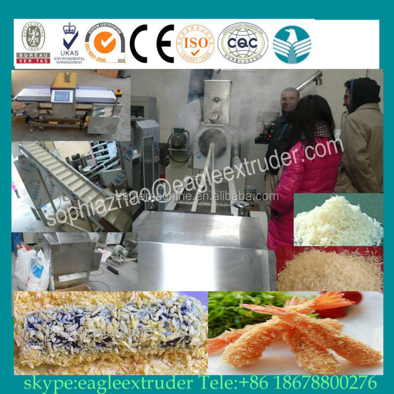 DP70 best seller bread crumbs for candy and chicken, bread crumbs extruder globle supplier in china