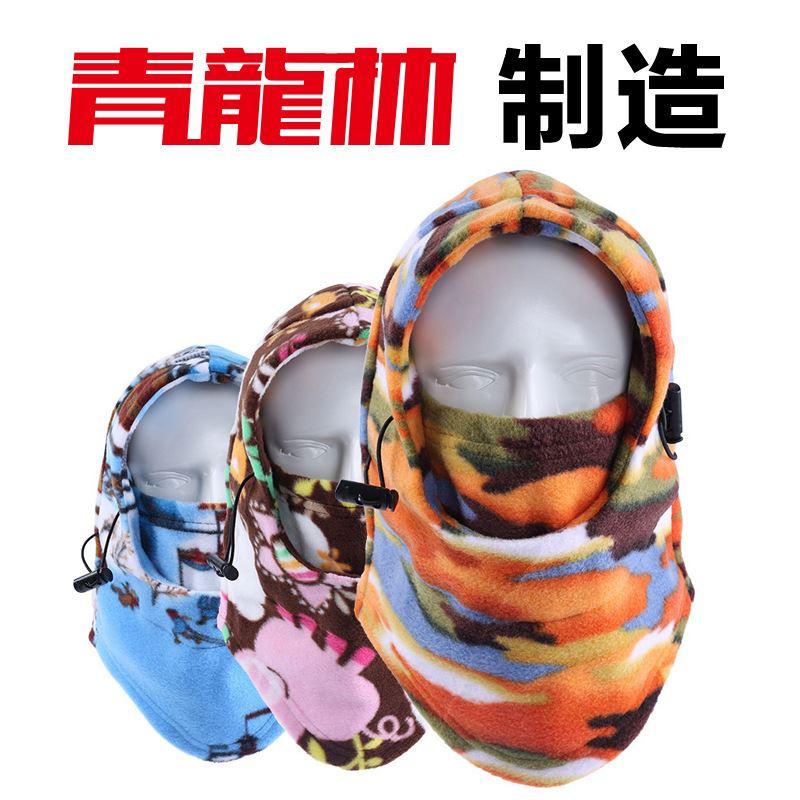 Finden Sie Hohe Qualität Skihelm-maske Hersteller und Skihelm-maske ...