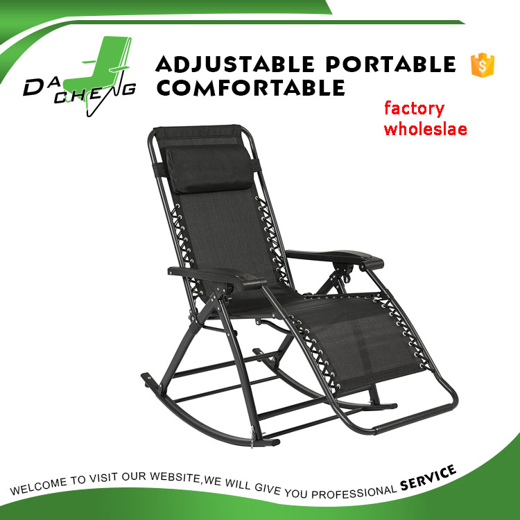 heavy duty adjustable outdoor folding rocking chair