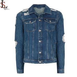 d616ac68ad51 China China Denim Jacket