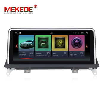 MEKEDE ID7 Android 7.1 quad core car dvd player For BMW X5 E70/X6 E71 (2011-2013) Original CIC System 2G RAM+32G ROM car radio