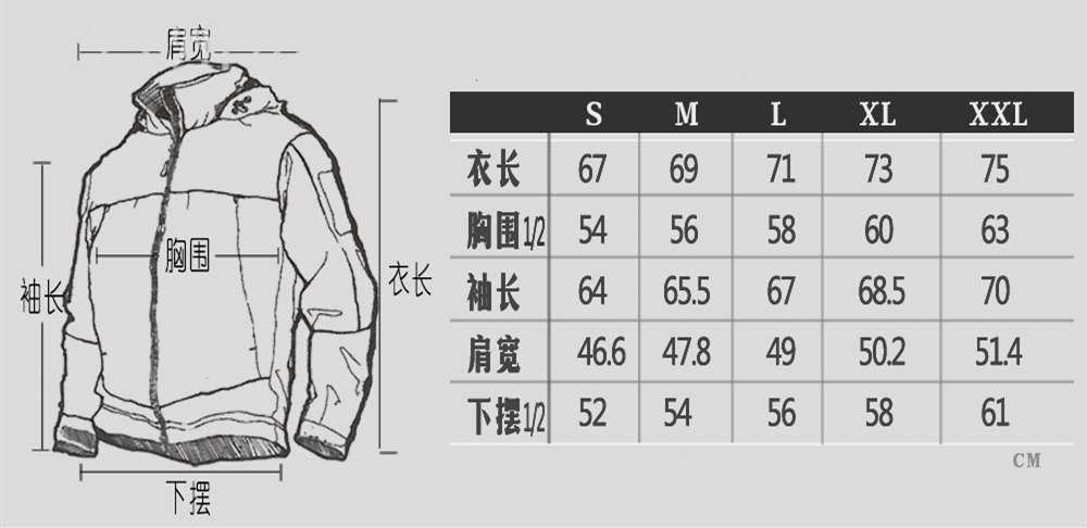 Sun protection ultra-light jacket skin suit outdoor activity breathable jacket