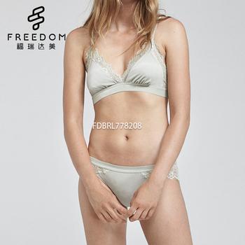 d2a1484644674 Nylon For Girl Women Hot Sexy Underwear Photo Lingerie Desi Image Stylish  Thong Dorina Guangzhou Lady